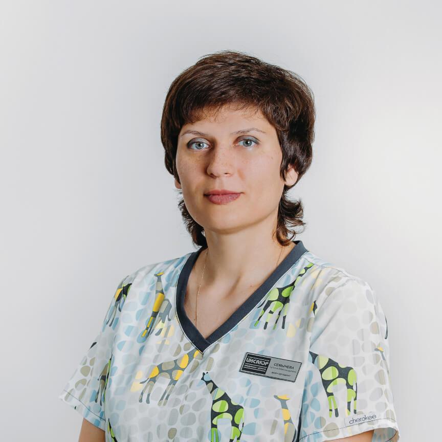 Семычева Татьяна Александровна